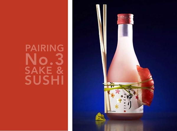 sake 600 х 442