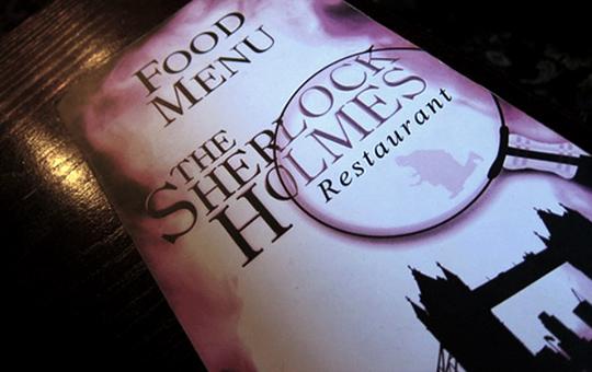menu Sherlock Holmes 540 х 340