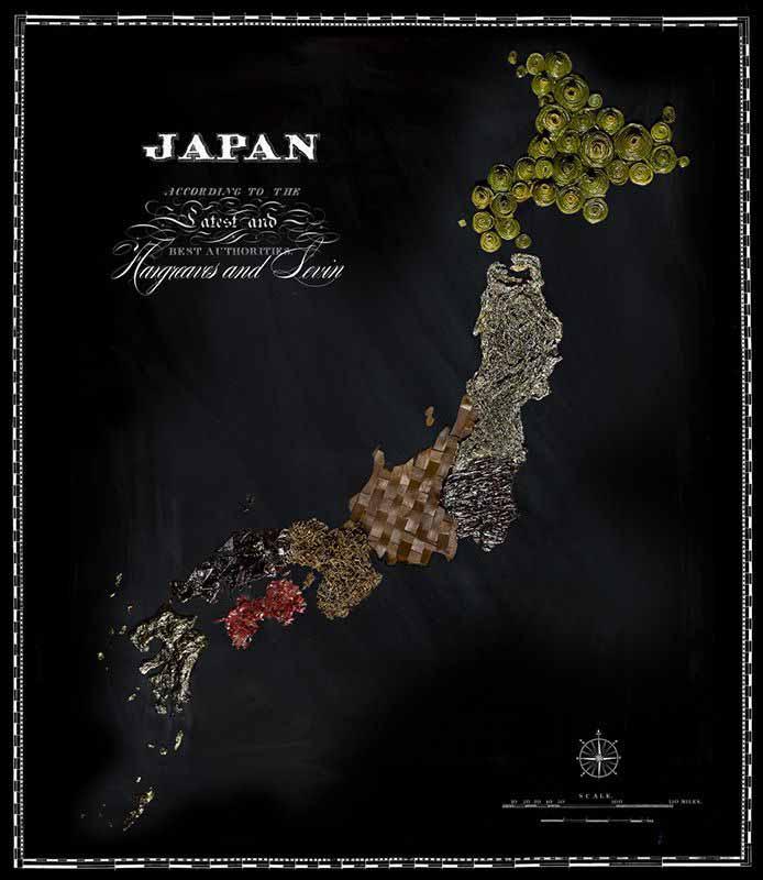 Аппетитные карты  Япония  694 х 800