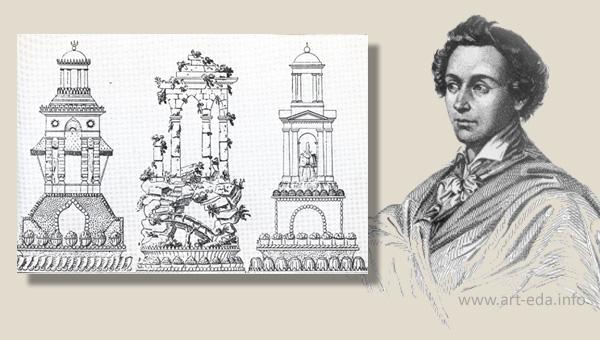 Мари-Антуан Карем - архитектор тортов 600 х 340