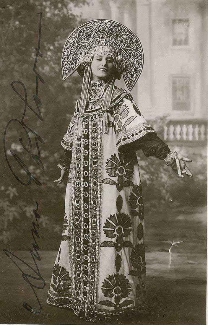 Анна Павлова в костюме по эскизу Билибина  704 х 1100