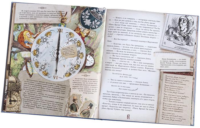 книга_алиса в старне чудес_Lewis_Carroll_1