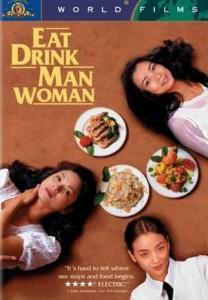 постер фильма2