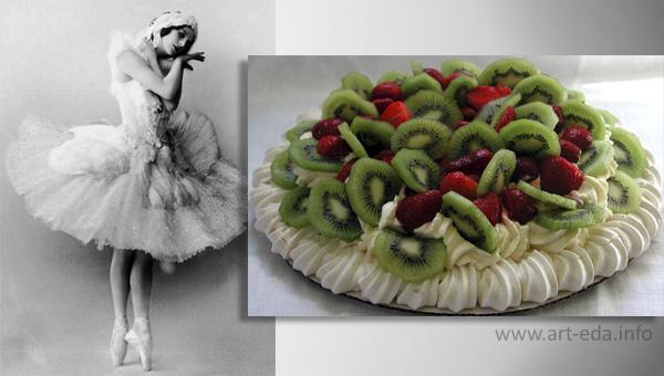 Торт в честь балерины Анны Павловой_www.art-eda.info  600 х 340
