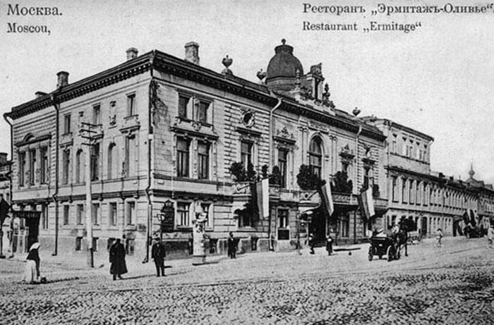 Москва, ресторан Эрмитаж 700 х 461
