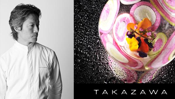 Yoshiaki Takazawa еда как искусство 600 х 340