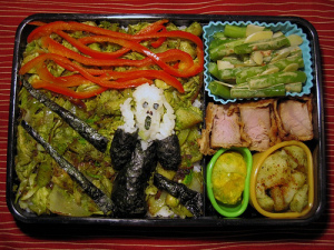 The Scream Bento Box