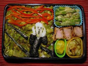 The Scream Bento Box