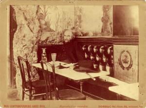 Поль Верлен в кафе Франсуа в Париже