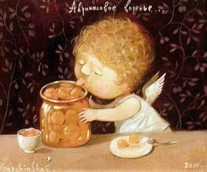 евгения гапчинская-2010-абрикосовое варенье