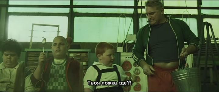 кадр фильма Таксидермия (2006)