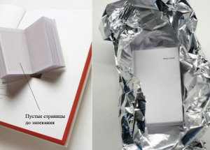 сборник кулинарных рецептов Well Done-Хорватия-агентство Bruketa & Zinić
