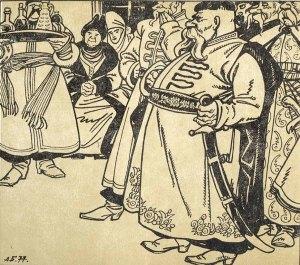 Иллюстрация Базилевича А.Д.  970 х 858