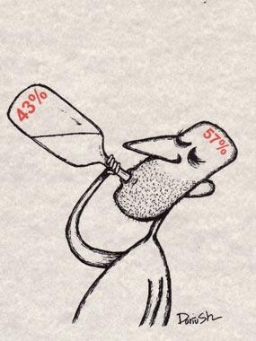 карикатуры о вине-Dariush Ramezani (Iran)