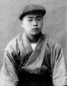 Токузо Акияма в молодые годы  400 х 511