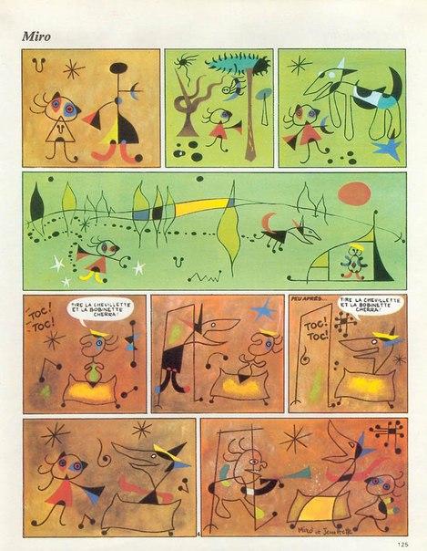 стрип-комиксы_жан аче_1973_miro