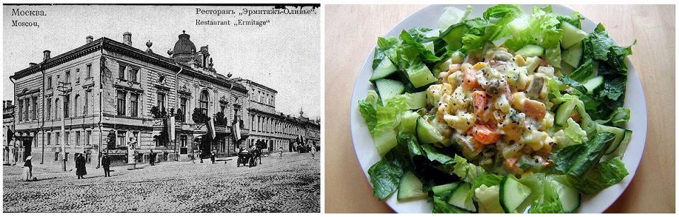 Olivier-salad