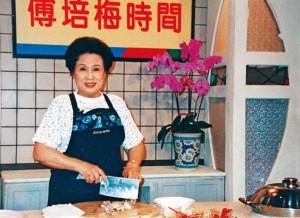 Пэй Мэй Фу (1931-2004)
