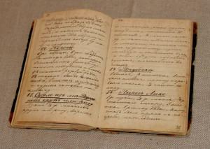 Поваренная книга С.Толстой 800 х 568