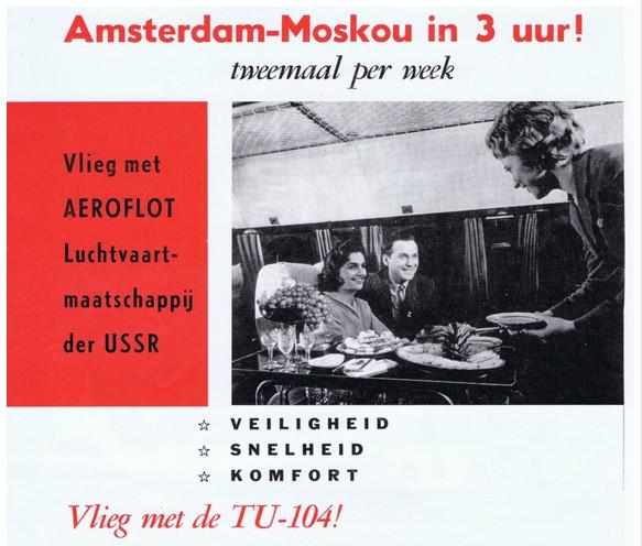реклама Летайте самолетами Аэрофлота