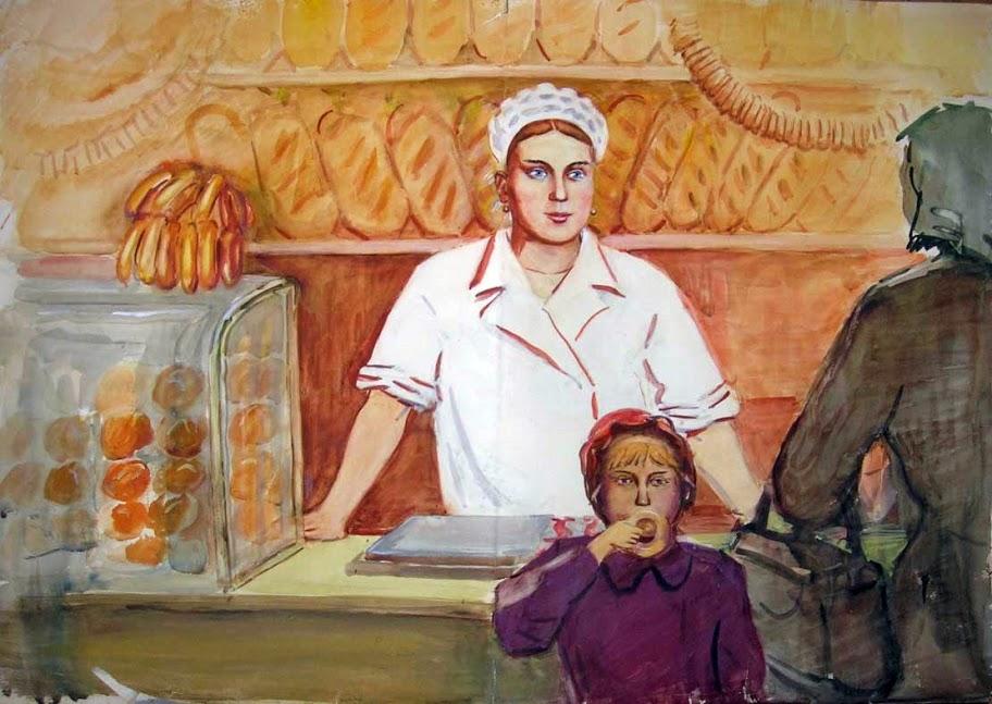 Дейнеко Ольга Константиновна, «В булочной» 1940-е