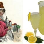 прекрасная лимонадница-La Belle Limonadière