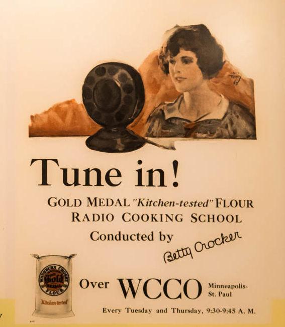 радиошоу на wcco