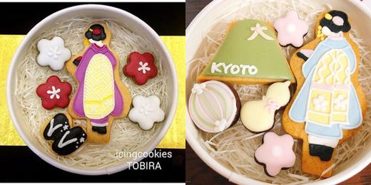 замороженное печенье Icingcookies Tobira_Киото