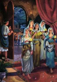 иллюстрация к библейской притче о десяти девах