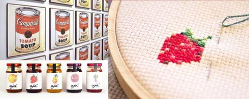 вышивка в дизайне банок Ajá's Jam Jar